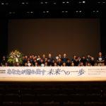 公益社団法人大垣青年会議所 2016年度 7月度例会