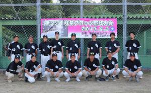 岐阜ブロック野球大会