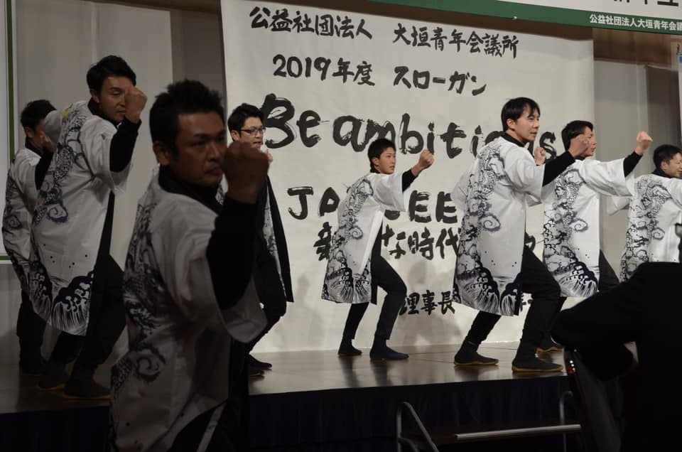 大垣青年会議所2019年度 新年互例会